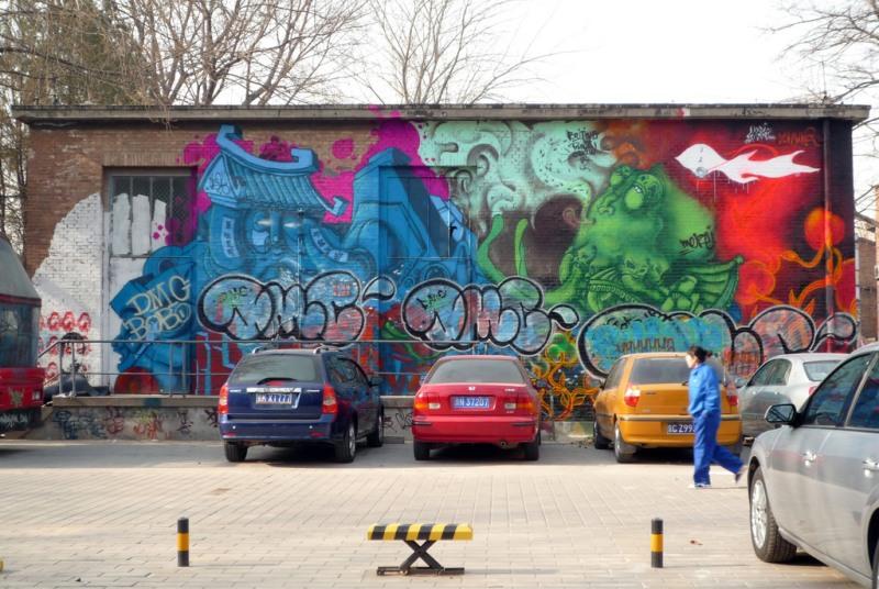 A wall in Beijing (photo: Dr. Steven Zucker)